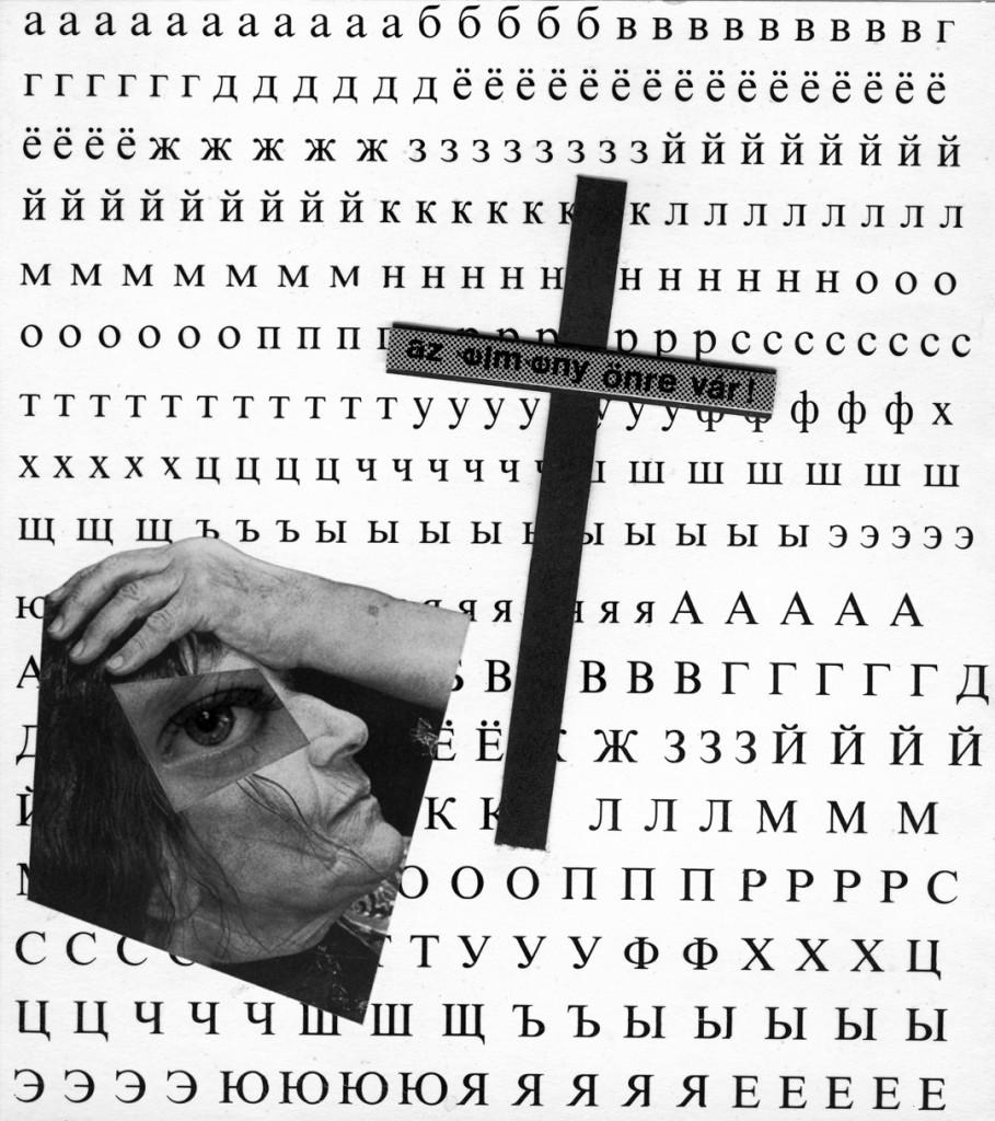 JÓZSEF-BÍRÓ-visual-poem-4-909x1024
